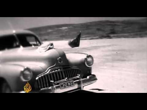Al Nakba [The catastrophe] 4of4 (2013)
