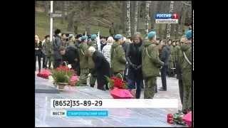 В Керчи найдены останки солдат-ставропольцев