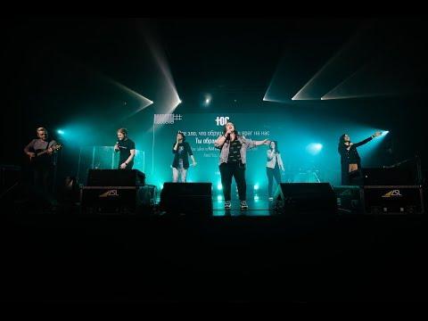 """Победа Ждет"" (Live) Слово Жизни Москва/ ""See A Victory"" By Elevation Worship"