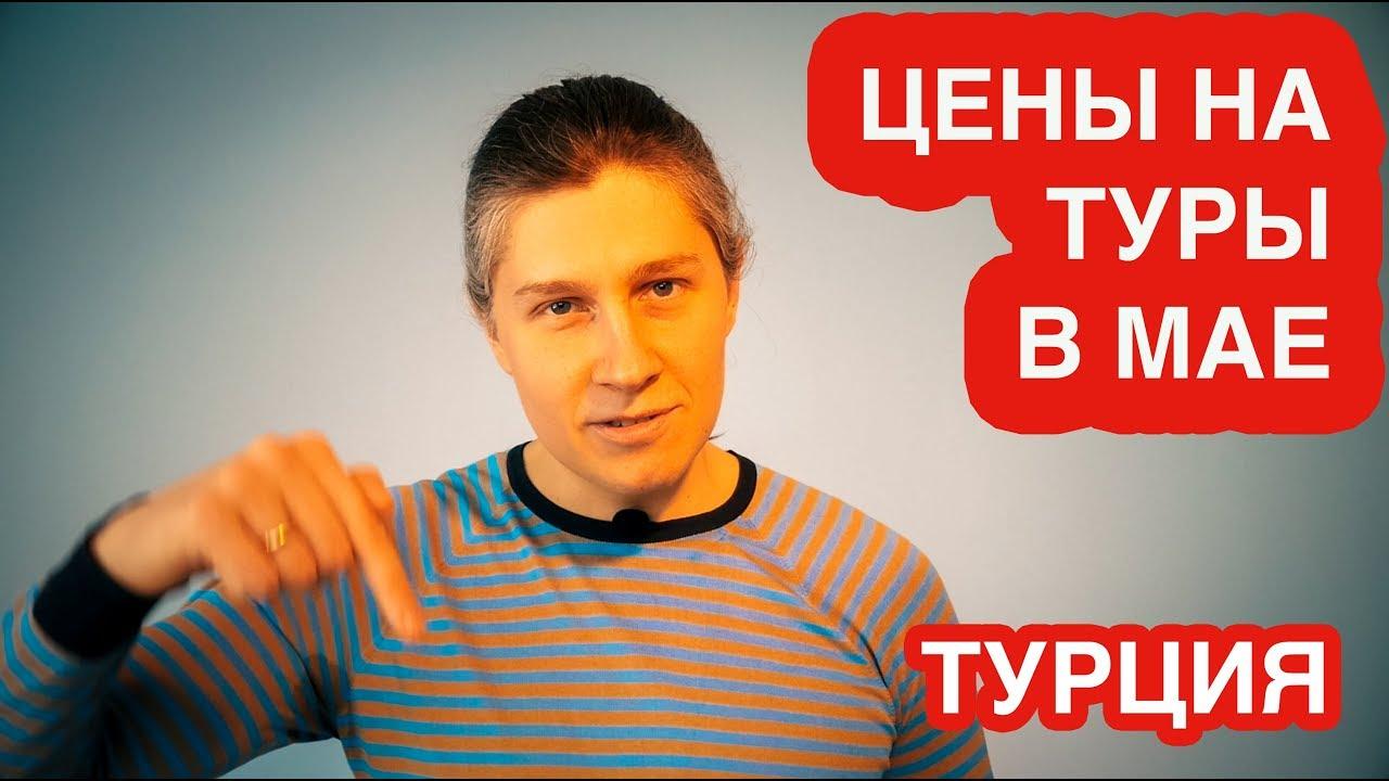 ШВЕДСКИЙ СТОЛ В отеле 4* ТУРЦИЯ все включено - YouTube