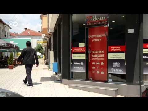 Bulgaria: La 'vecina pobre' de Grecia | Hecho en Alemania
