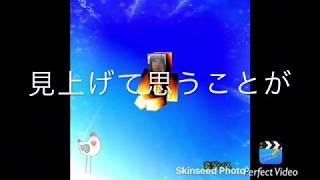 恋 カラオケ「逃げ恥」