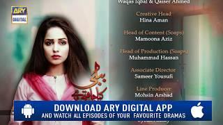 Bubbly Kya Chahti Hai Episode 127 ( Teaser ) - Top Pakistani Drama f