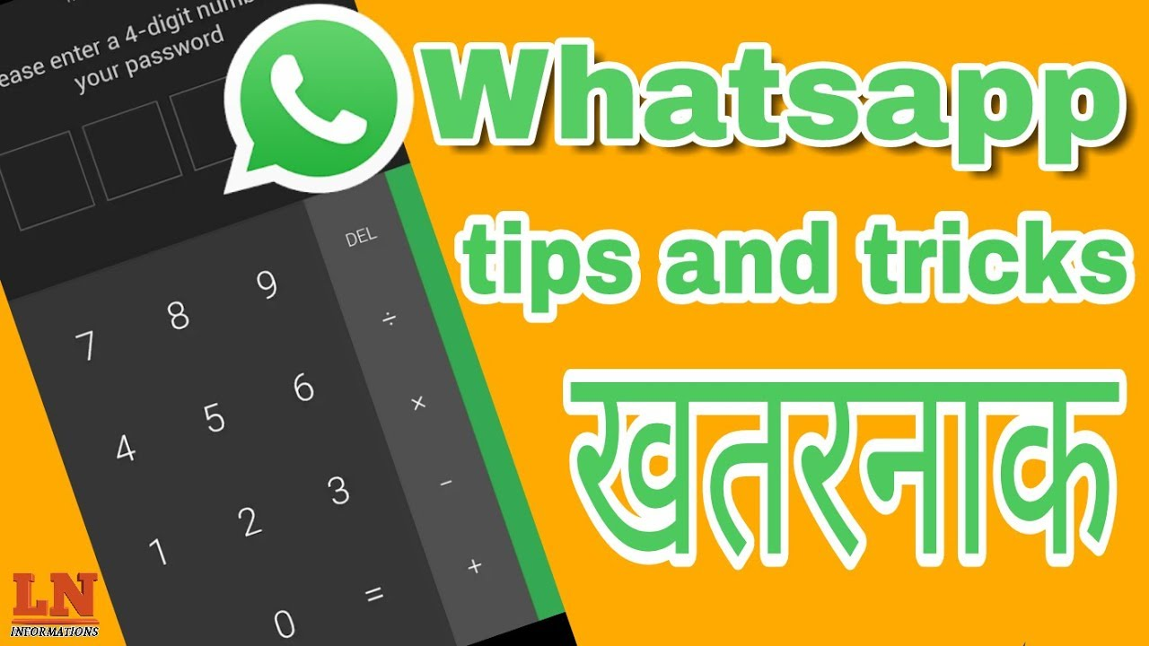 Whatsapp ke khaternaak tips calculator vault by Latest New informations