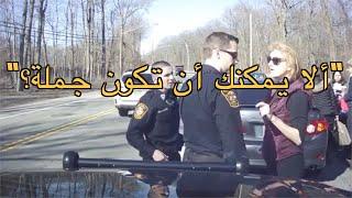 مفوضة أمريكية تقوم بالتأمر على رجال الشرطة