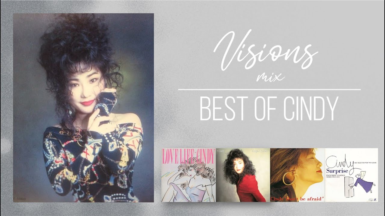 VISIONS - Mix ~ A message from Heaven / Cindy (シンディ)  Japanese City Pop Compilation ☁