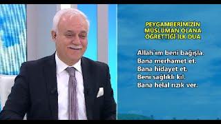 Peygamberimizin Müslüman olana öğrettiği ilk dua - atv