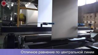 Машина для нарезки бумаги - Устройство поворотных рам BF(English Version : https://www.youtube.com/watch?v=Vo5l-51m0Y8 Наши видео показывают реальные ситуации и являются подлинными. Намеренно..., 2016-05-19T09:22:57.000Z)