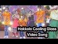 Hakkolo Cooling Glass - Video Song |Nruthyam| Mahendra Prasad, Kuri Bond Yogi