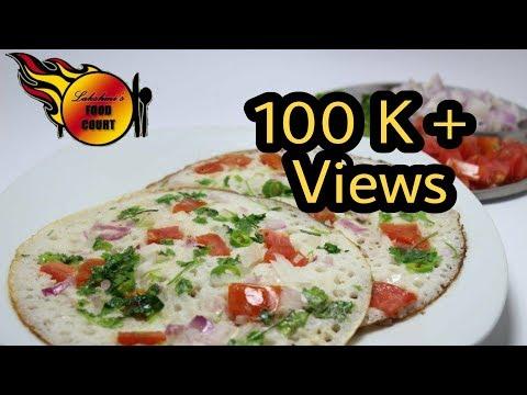 ടേസ്റ്റി ഊത്തപ്പം /Onion Uthappam / Oothappam / A Simple Breakfast Recipe