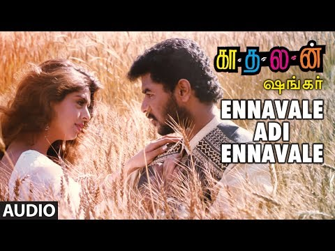 Ennavale Adi Ennavale Full Song   Kaadhalan   Prabhu Deva,Nagma   A.R Rahman Vairamuthu  Tamil Songs