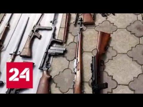 В России обезврежена межрегиональная банда торговцев европейским оружием - Россия 24