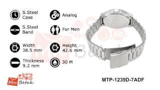 CASIO Watch MTP-1239D-7ADF ساعه يد رجالى كاسيو MnBetak.com Official Video