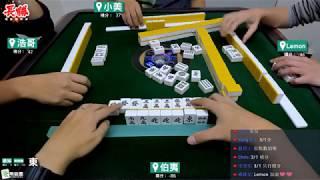 [遊戲BOY] 伯夷雙十節有觀眾盃耶打麻將(每周六固定直播)20181006