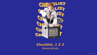Checklist ㅡ MAX (feat. Chromeo) //thaisub