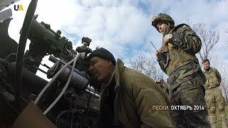 Горячие точки. Про АТО, фильм 24 | История войны