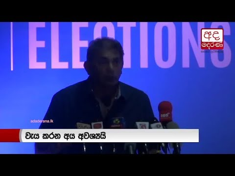 Individuals who profit through sports should not be elected to govern them - Rohan Fernando