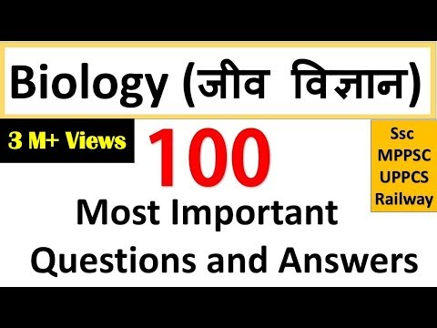 General science Quiz in Hindi | Biology (‎जीव विज्ञान) | Gk Science