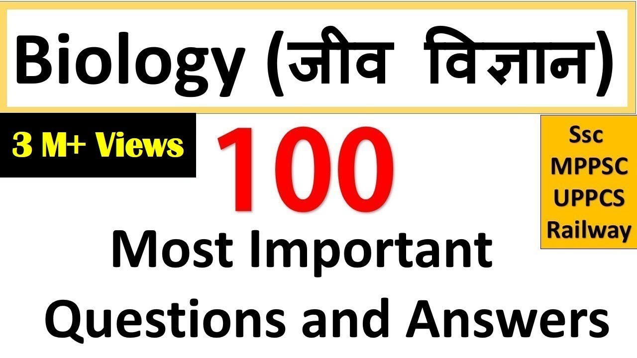 Science Quiz In Hindi Pdf