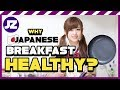 What Japanese Eat for Breakfast? (LOTS of INFO!)
