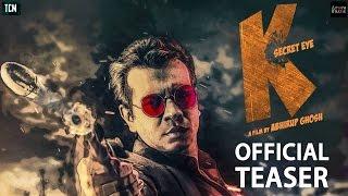 K: Secret Eye Official Teaser | Rudranil Ghosh | Rajatava Dutta | Abhirup Ghosh | Aviraj Sen