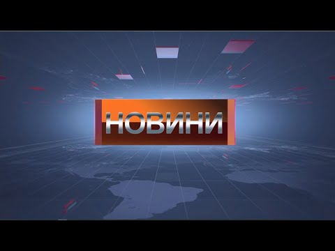 Телебачення Слов'янська – С-плюс: Hoвини С Плюс 14 08 2020