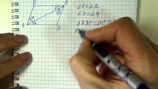 Геометрия, Атанасян, задача 122