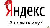 Продажа домов в беларуси: здесь вы легко сможете купить или продать дом. Olx знает все о продаже домов в беларуси!
