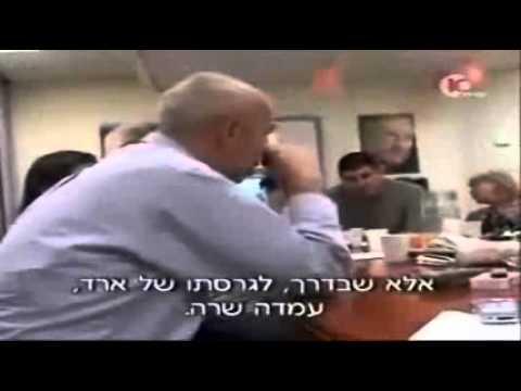 Tzipi Shpizer (Livni) 2008 & Shaul Mofaz 2012 Spiner Eyal Arad Kill BiBi  נחש אשכנזי לבן