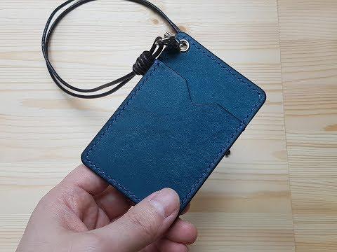 [가죽공예]목걸이형 카드케이스 만들기/making a handmade leather necklace cardcase