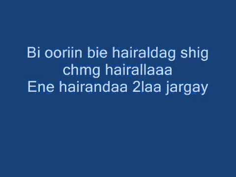 Sanasan setgel (with lyrics).mpg