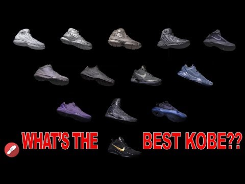 What Are the Best Nike Kobe Performance Basketball Shoe?!