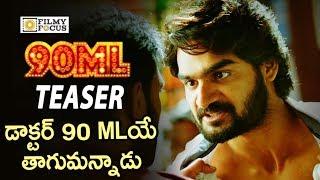 90 ML Movie Official Teaser || Karthikeya - Filmyfocus.com