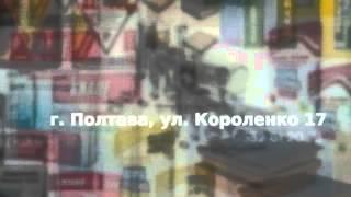 строительное оборудование недорого оптом Полтава, BrilLion-Club 4953(, 2014-12-15T09:22:46.000Z)