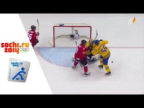 XXII Зимние Олимпийские Игры 2014 Хоккей Мужчины Финал Швеция - Канада
