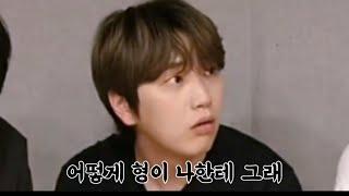 [B1A4] 시차 계산 하는걸로 싸울뻔한 비원에이포 ㅋㅋㅋㅋㅋㅋ