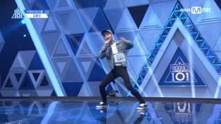 Video Produce 101 Season 2: Kim Dong Bin Ranking Performance FULL VERSION (♬ CHEWING GUM ♬) download MP3, 3GP, MP4, WEBM, AVI, FLV Desember 2017