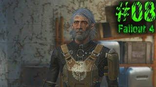 Fallout - 4 Часть 8 Креолятор и паладин Брэндис