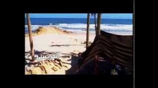 حلوة يا بلدي - صباح الخير يا مصر SONG