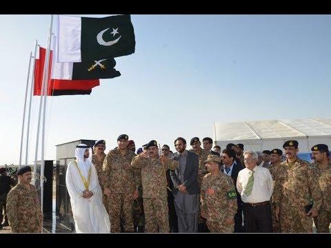 General Qamar Javed Bajwa (COAS) laid foundation stone Gwadar desalination plant at Gwadar