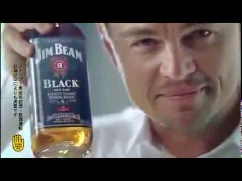 Leonardo DiCaprio - Jim Beam Whiskey CM - TV Commercial Japan - pub Japon
