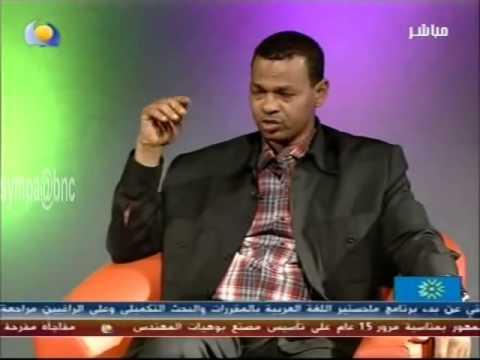 الفنان الأثيوبي تيدي آفرو في السودان   حوار Teddi Afro in Sudan   YouTube