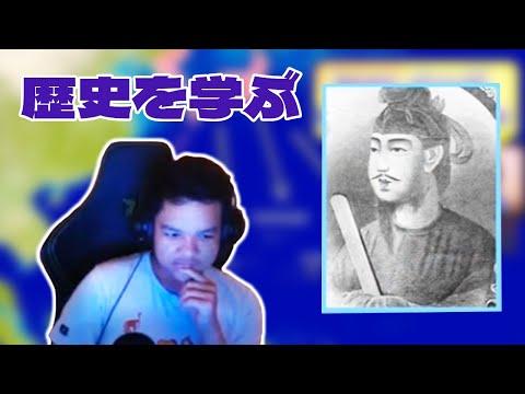 日本の歴史を学ぶEuriece【Euriece切り抜き翻訳】【マイケル】