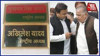 Halla Bol: One Post, Two Nameplates As Mulayam Singh Says Ready To Take On Team Akhilesh