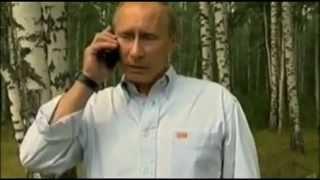 Медведев С Путиным, телефонный прикол