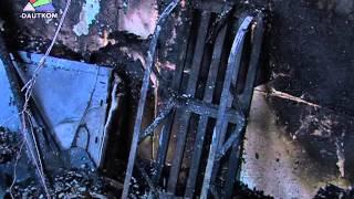 В пожаре погибла целая семья