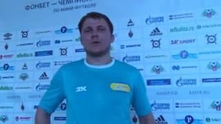 Сергей Евстратов