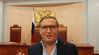 Из Верховного Суда России