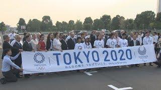 お台場会場、一般開放も IOC構想、競技時間外に