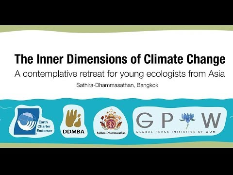 The External Landscape : Environment and Climate Challenges in Asia   ภูมิสถาปัตย์ภายนอก : สิ่งแวดล้